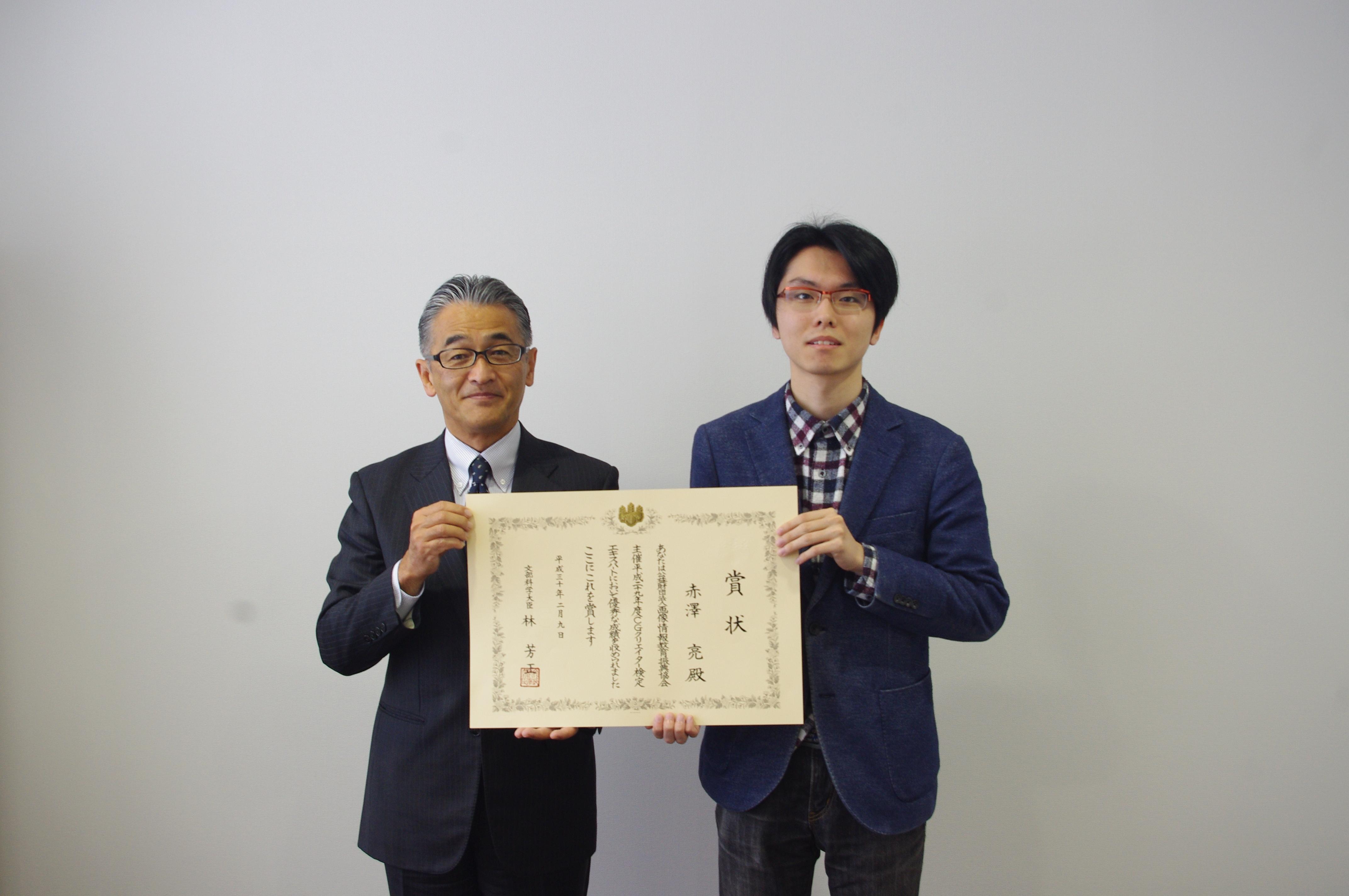 受賞・KOUDO